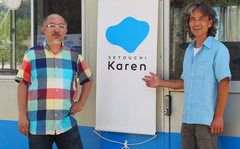 瀬戸内海豊島から世界に通用するIoMTのモデル作りに取り組む「瀬戸内カレン」